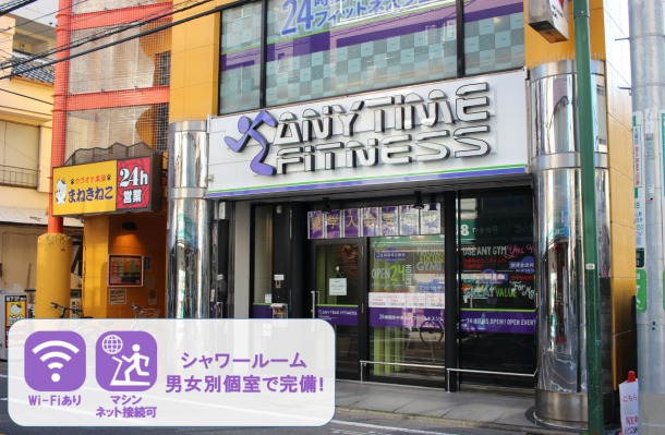 「ANYTIME FITNESS」の看板のお店