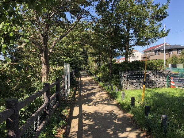 玉川上水緑道の入り口