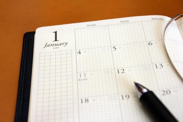 1月のページが開かれている手帳とボールペン